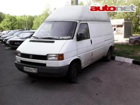 volkswagen transporter 2 4 d 39 occasion recherche de voiture d 39 occasion le parking. Black Bedroom Furniture Sets. Home Design Ideas