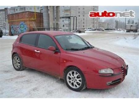 alfa romeo 147 rouge d 39 occasion recherche de voiture d 39 occasion le parking. Black Bedroom Furniture Sets. Home Design Ideas